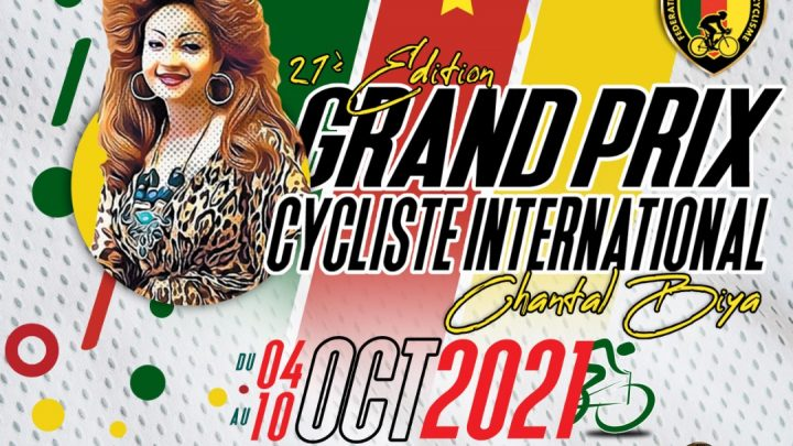 Cyclisme : 1ère Réunion de mise au point du 21ème Grand Prix Cycliste Chantal Biya
